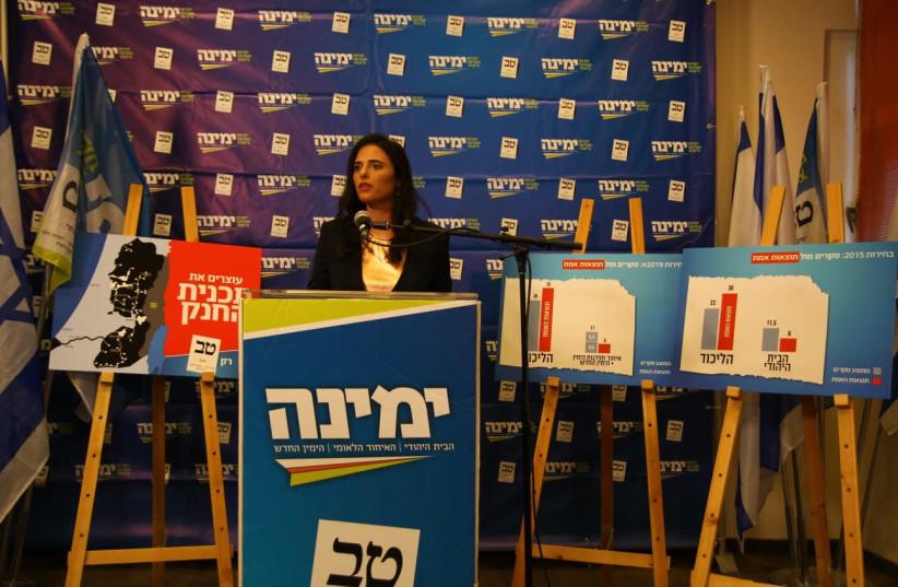 Yamina leader Ayelet Shaked speaks at a press conference. (photo credit: EHUD AMITON/TPS)