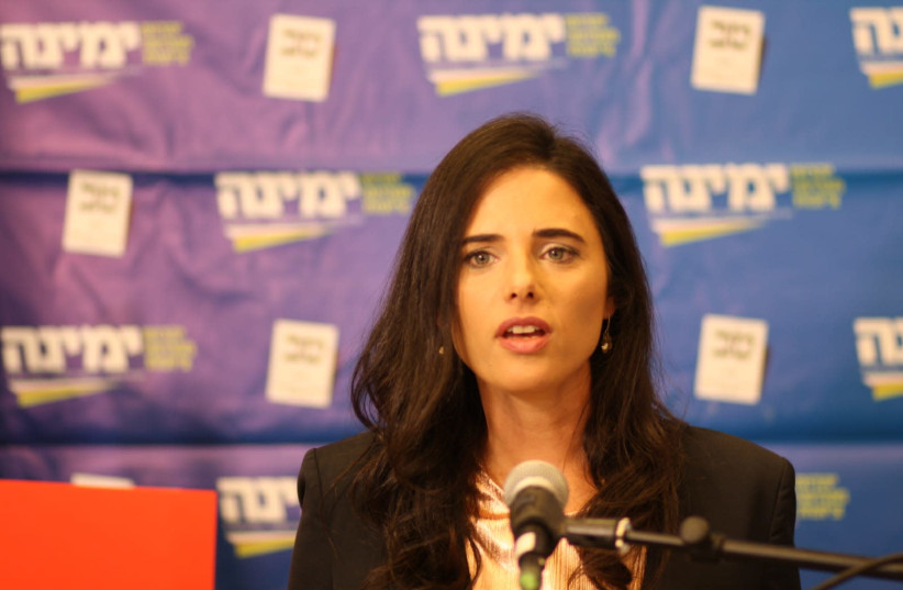 Yamina leader Ayelet Shaked speaks at a press conference. (photo credit: EHUD AMITON/TPS)