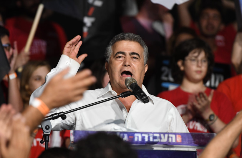Labor leader Amir Peretz   (photo credit: AVSHALOM SASSONI)