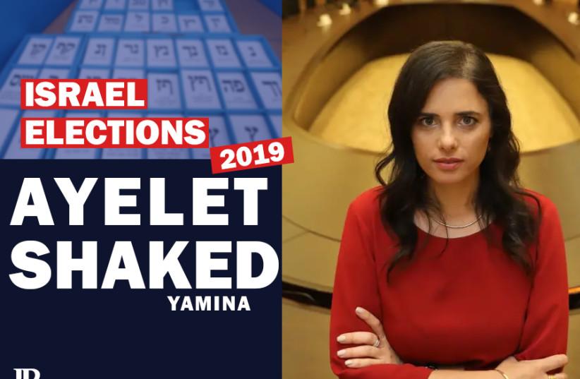 Ayelet Shaked (photo credit: MARC ISRAEL SELLEM/THE JERUSALEM POST/THEO FREUD)