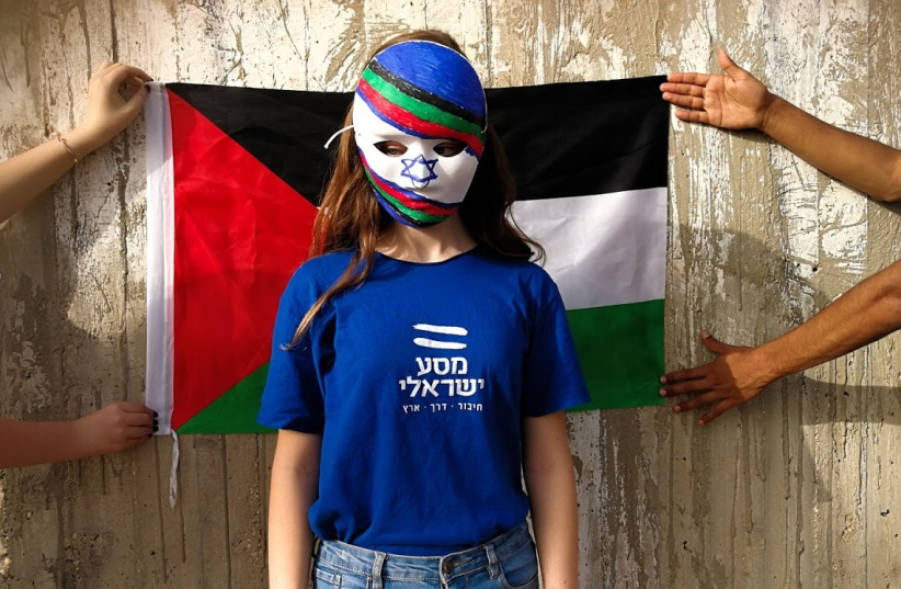 Flags, colors and symbols cover and reveal. (photo credit: COURTESY GIVAT HAVIVA)