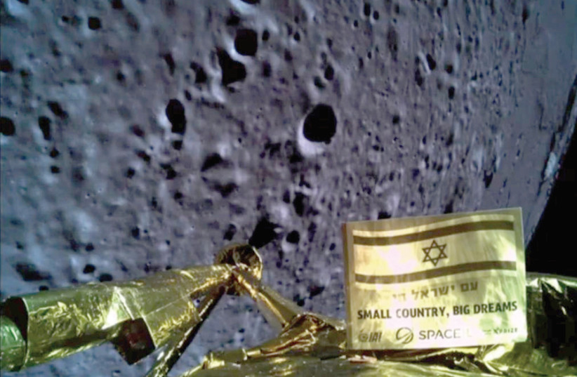 THE ISRAELI spacecraft 'Beresheet' takes a selfie 37,600 km. from Earth. (photo credit: SPACE IL/HANDOUT VIA REUTERS)
