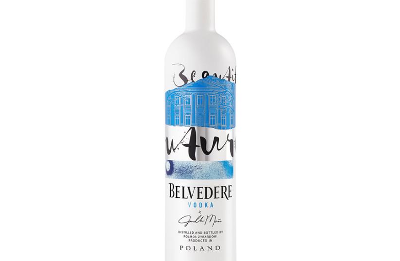Belvedere Vodka (photo credit: Courtesy)