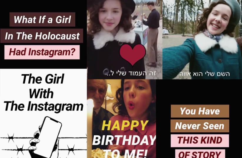 Holocaust Film Trends And Eva Stories The Jerusalem Post