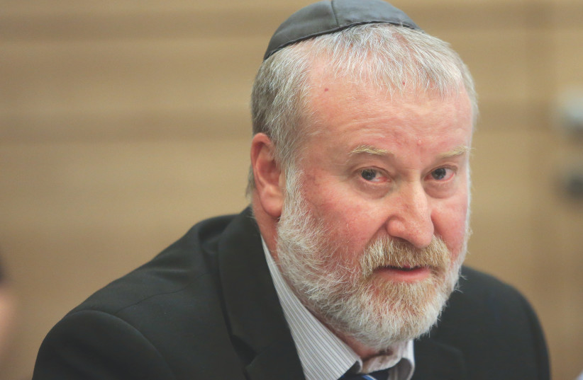 Attorney General Avichai Mandelblit  (photo credit: MARC ISRAEL SELLEM)