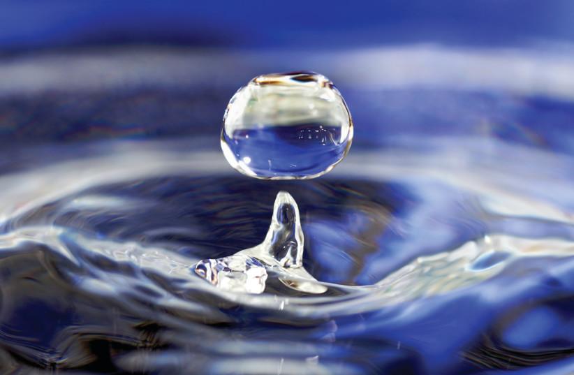 Water Drop Illustrative (photo credit: Courtesy)