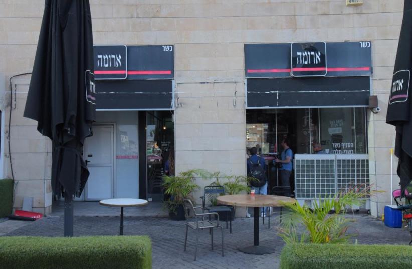 Aroma Tel Aviv (photo credit: AVSHALOM SASSONI/MAARIV)
