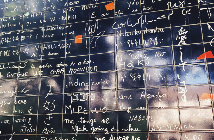 A PHOTO DEPICTS the 'I Love You Wall,' in Montmartre, Paris.  (photo credit: BEN G. FRANK)