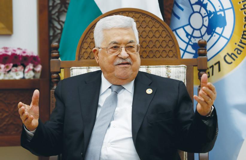 Palestinian Authority: No elections without east Jerusalem participation - Jerusalem Post