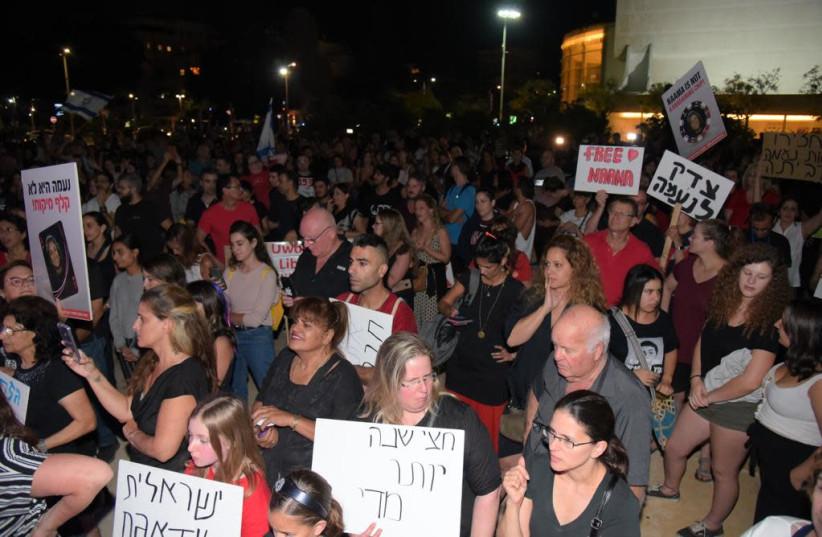 Thousands protest in Habima Square, Tel Aviv, against the arrest of Naama Issachar in Russia.  (photo credit: AVSHALOM SASSONI)