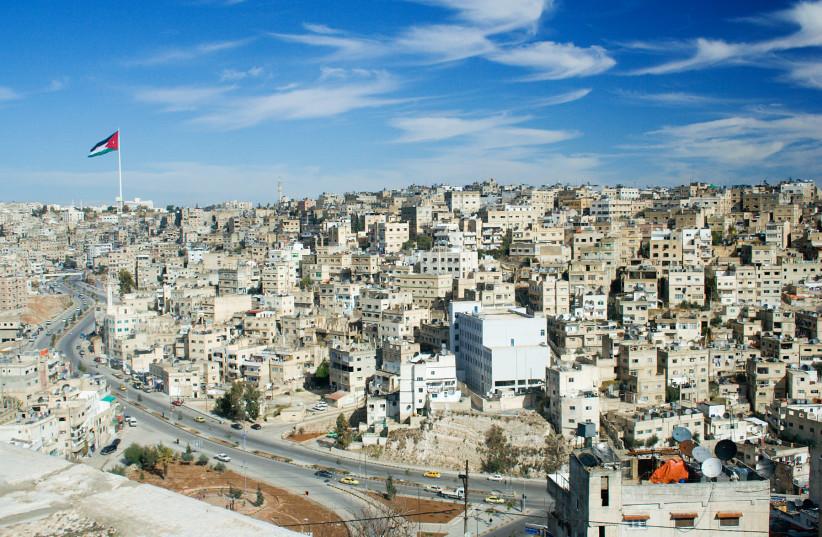 Jordanian professor says diaspora controls banks, Judaism is 'despicable' - The Jerusalem Post