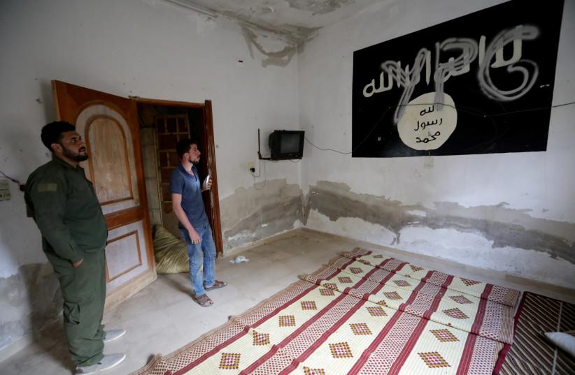 ISIS's al-Qurashi's declaration of war on Israel - The Jerusalem Post