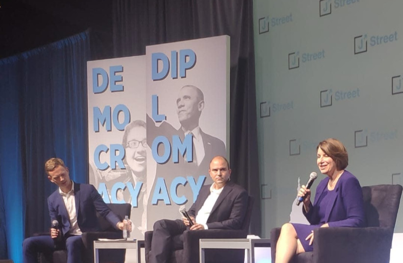 Amy Klobuchar speaks at the 2019 J Street National Conference (photo credit: Courtesy)