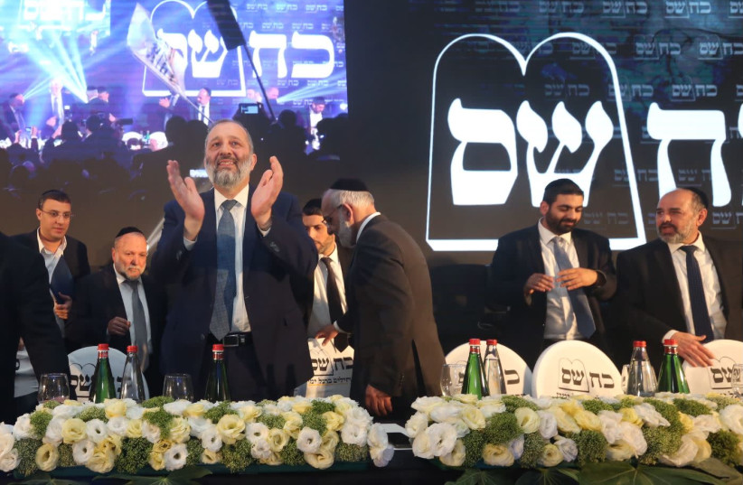 Interior Minister Arye Deri at a Shas campaign rally (photo credit: MARC ISRAEL SELLEM)