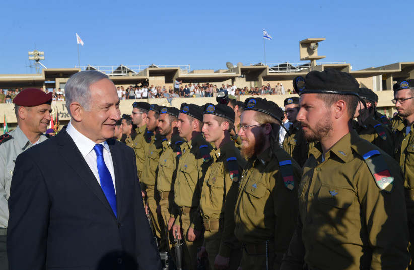 Prime Minister Benjamin Netanyahu at a ceremony for new IDF officers (photo credit: KOBI GIDEON/GPO)
