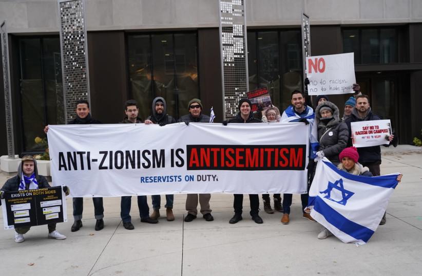 Representatives of Reservists on Duty protesting outside the SJP conference, University of Minnesota, November 2019 (photo credit: Courtesy)