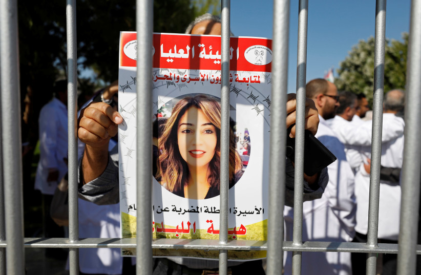 A demonstrator holds a picture of Jordanian citizen Hiba Labadi during a protest calling for the release of Labadi and Palestinian prisoners from Israeli jails (photo credit: REUTERS/MOHAMAD TOROKMAN)
