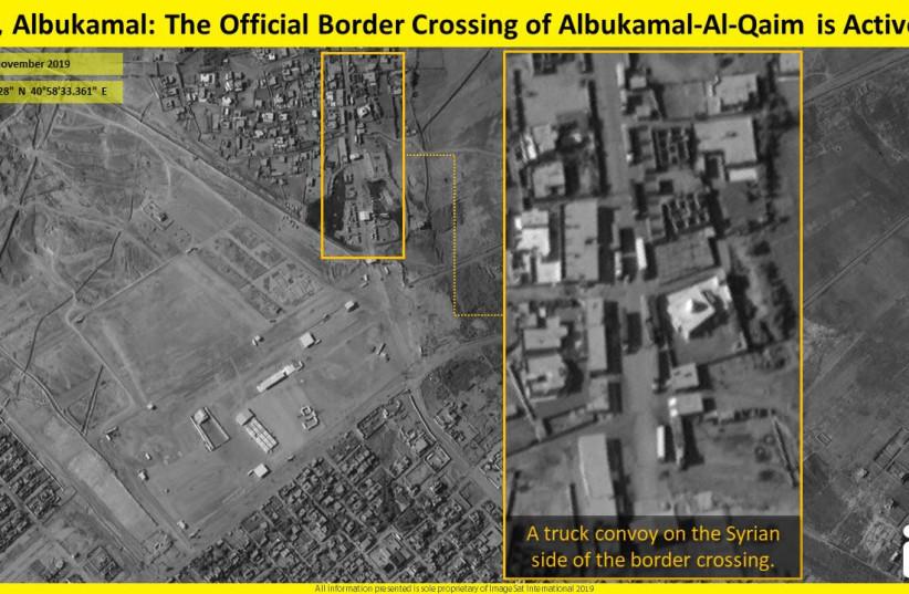 Satellite images show truck convoy passing through crossing (photo credit: IMAGESAT INTERNATIONAL (ISI))