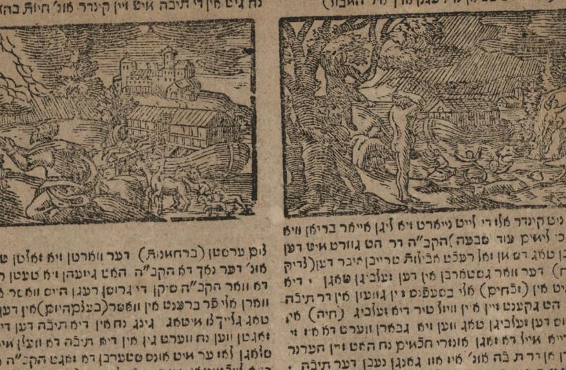 National Library of Israel uploads 120,000 historic books online