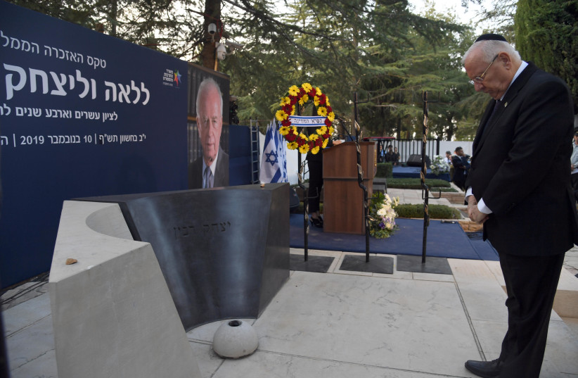 President Reuven Rivlin pays his respects to former prime minister Yitzhak Rabin at the latter's memorial ceremony. (photo credit: HAIM ZACH/GPO)
