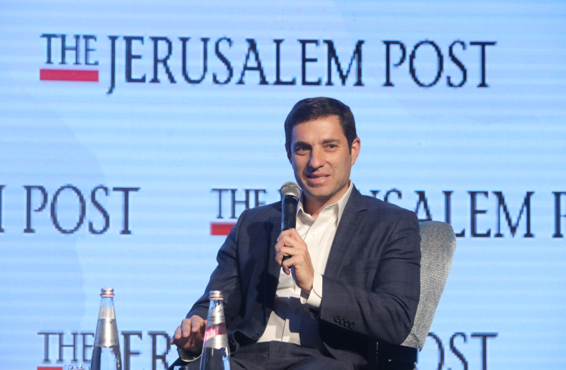 Bini Zomer. Vice president, Regional Affairs, Noble Energy, speaks at The Jerusalem Post Diplomatic Conference. (photo credit: MARC ISRAEL SELLEM/THE JERUSALEM POST)