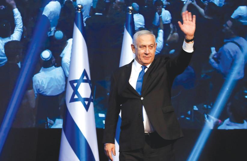 Prime Minister Benjamin Netanyahu (photo credit: REUTERS)