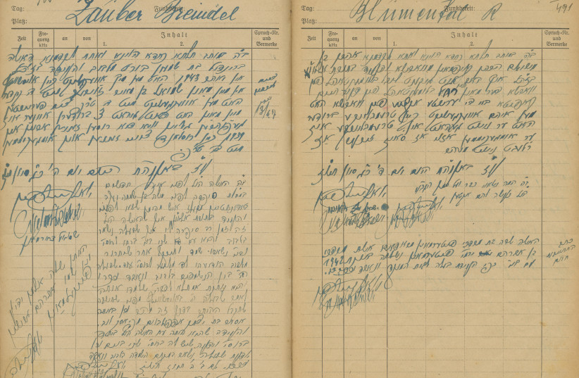 Ledger of rabbinic rulings concerning 'agunot' at Bergen-Belsen after the Holocaust (photo credit: KEDEM AUCTION HOUSE)