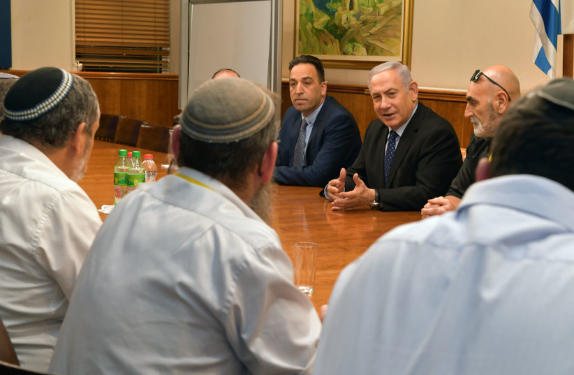 Prime Minister Benjamin Netanyahu in a meeting with Yesha council heads at the Prime Minister's Office. (photo credit: KOBI GIDEON/GPO)