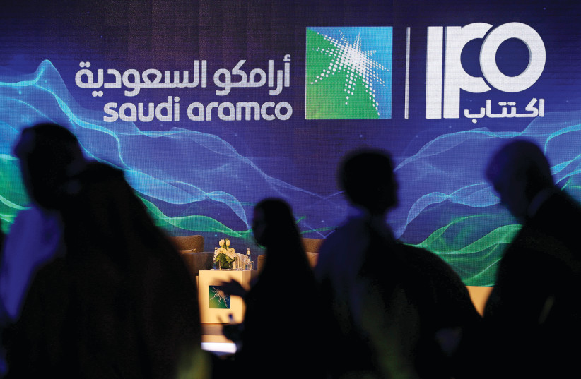 ARAMCO IS heading for an IPO but the September incident has repercussions. (photo credit: REUTERS)