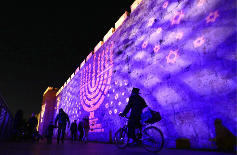 Hanukkah candle lighting from Belgrade, Serbia - watch ...