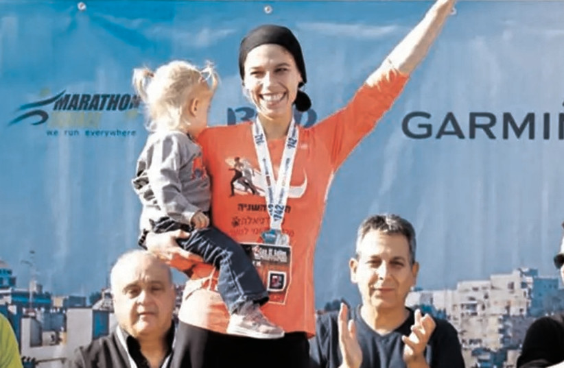 ISRAELI RUNNER Beatie Deutsch has yet to qualify for the women's marathon at the 2020 Olympics in Tokyo, but even if she does the observant Jewish mother may be unable to compete, with the race moved from Sunday to Saturday (photo credit: Courtesy)