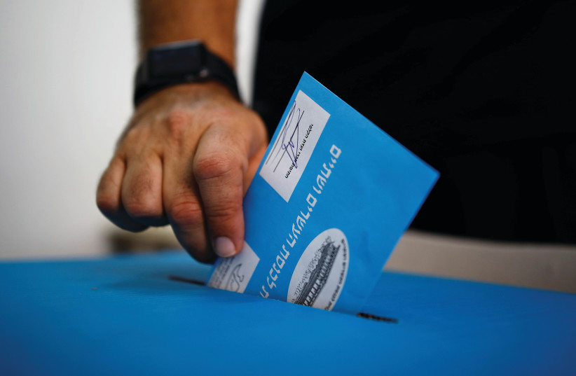 IF IT takes another round of elections to get the Likud to act, let it be.  (photo credit: REUTERS)
