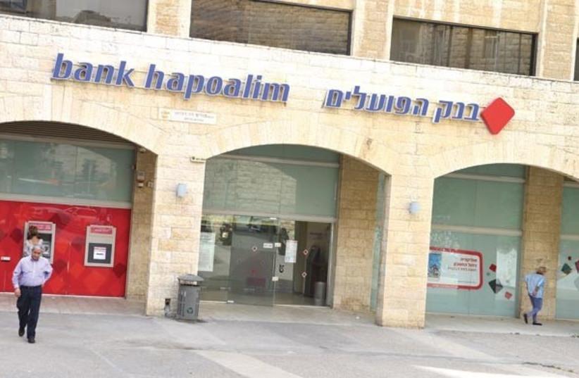 (photo credit: BANK HAPOALIM)