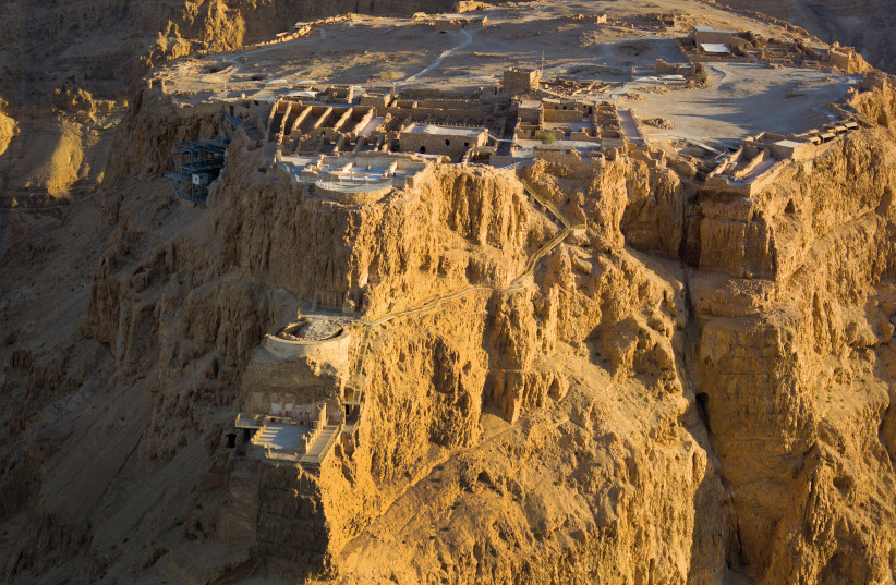 Masada and Jewish heroism:  A new perspective (photo credit: GPO)