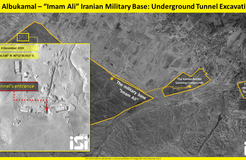 General layout of the area where Iran is excavating new tunnels near the Imam Ali military base in Syria (photo credit: IMAGESAT INTERNATIONAL (ISI))