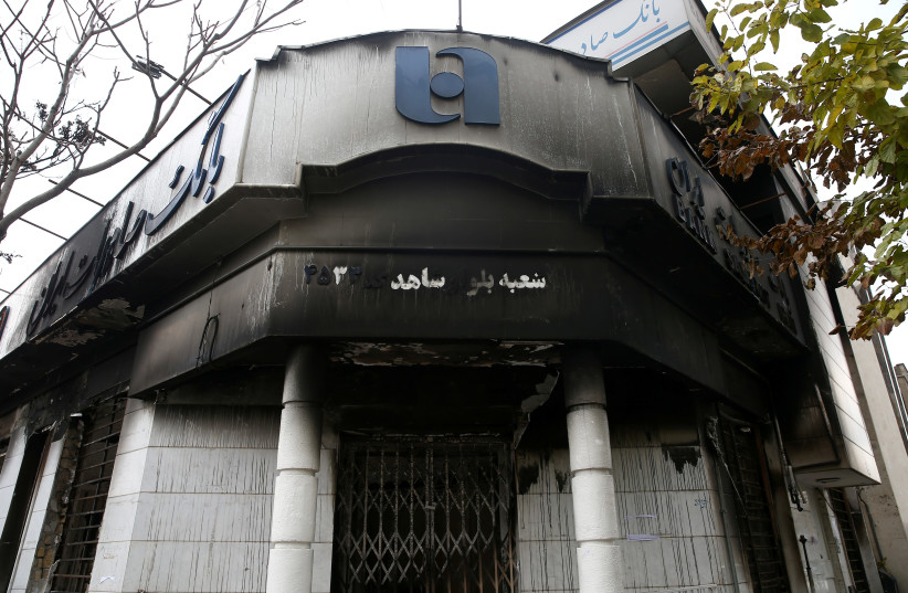 Iranian bank cyber attack leaves 15 million customers