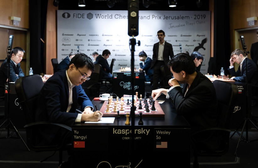 Chess masters gathered in Jerusalem for the International Chess Federation [FIDE] championship  (photo credit: Courtesy)
