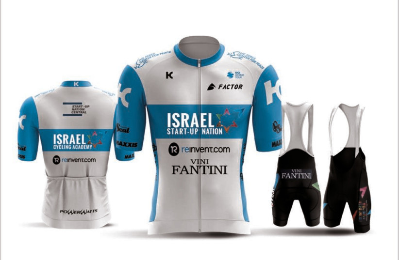 Israel Start-Up Nation team uniform (photo credit: START-UP NATION)