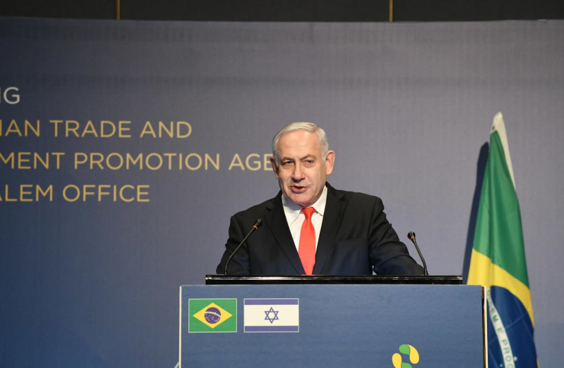 Prime Minister Benjamin Netanyahu speaking at the opening of a trade office for Apex-Brasil (photo credit: AMOS BEN-GERSHOM/GPO)