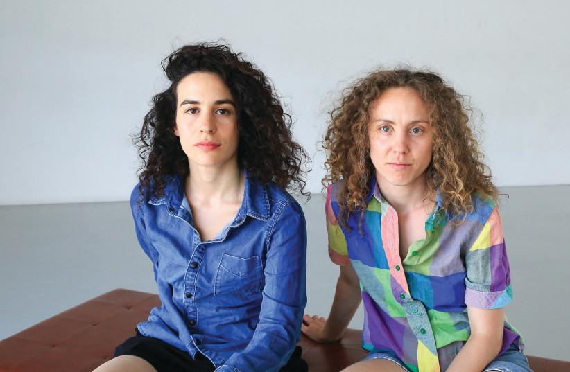 Solidarity in disagreement Shira Eviatar and Hadar Ahuvia perform  'Possessing' at Tmuna Theater (photo credit: TAMAR LAM)