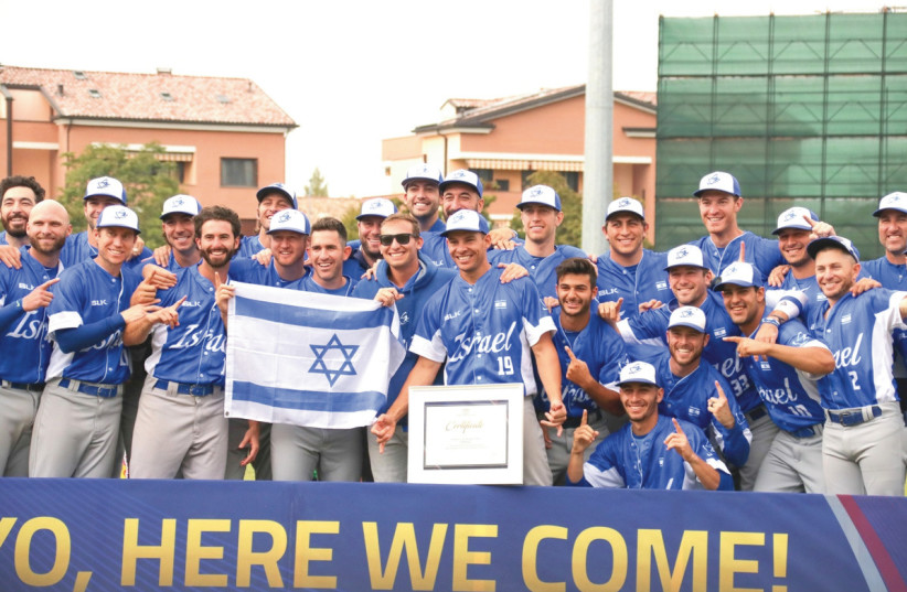 ISRAEL'S NATIONAL baseball team will be one of only six teams at the 2020 Tokyo Olympics, an incredible accomplishment and the culmination of years of hard work to assemble a top-notch squad to compete next year against the world's best.  (photo credit: MARGO SUGARMAN)