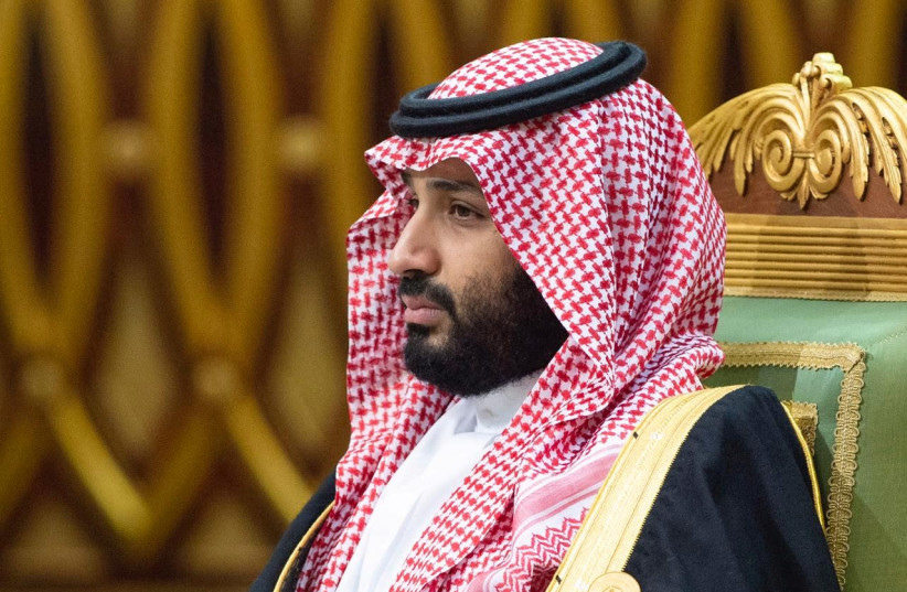Saudi Arabia's Crown Prince Mohammed bin Salman attends the Gulf Cooperation Council's (GCC) 40th Summit in Riyadh, Saudi Arabia December 10, 2019 (photo credit: BANDAR ALGALOUD / SAUDI ROYAL COURT / REUTERS)