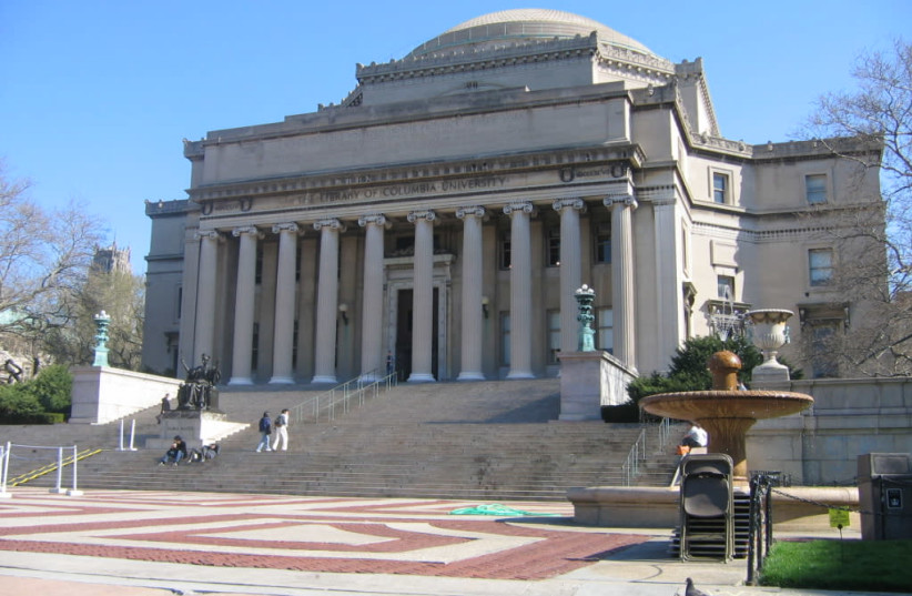 Antisemitism complaint filed against Columbia University