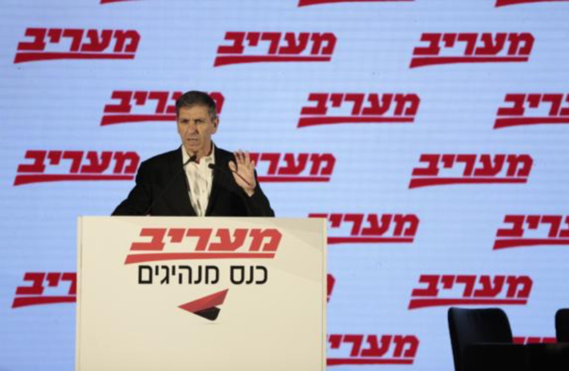 Danny Atar, head of KKL, speaks at the Maariv 2019 Conference (photo credit: HAIM VERSANO/KKL-JNF)