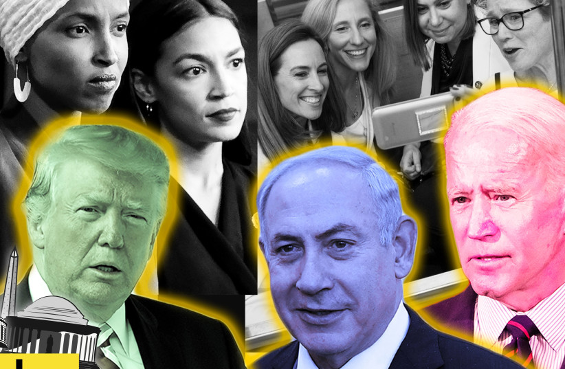 From left to right: Rep. Ayanna Pressley, Rep. Ilhan Omar, President Donald Trump, Rep. Alexandria Ocasio Cortez, Rep. Mikie Sherrill, Israeli Prime Minister Bibi Netanyahu, Reps. Abigail Spanberger and Elissa Slotkin, Former Vice President Joe Biden, Rep. Chrissy Houlahan. (photo credit: GETTY IMAGES)