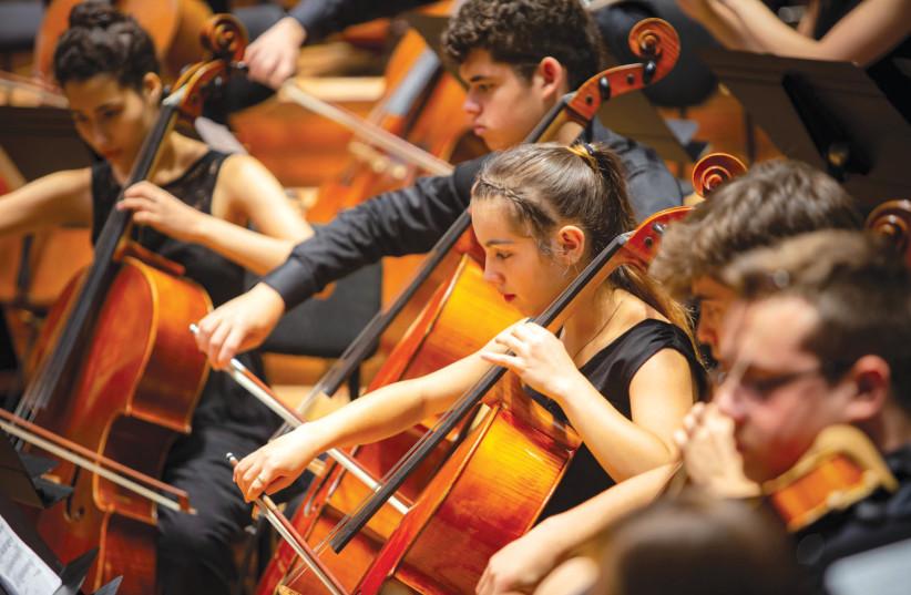 THE YOUNG Israel Philharmonic Orchestra. (photo credit: YAEL ILAN)