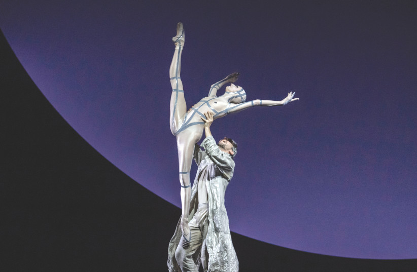 BALLET DE Monte Carlo's 'Coppel-I.A.'  (photo credit: ALICE BLANGER)