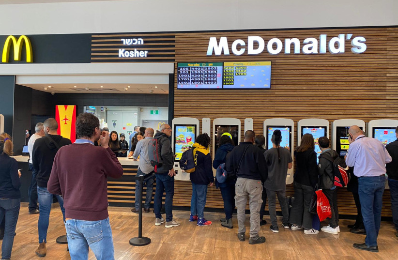Mcdonald S Is Back At Ben Gurion Airport The Jerusalem Post