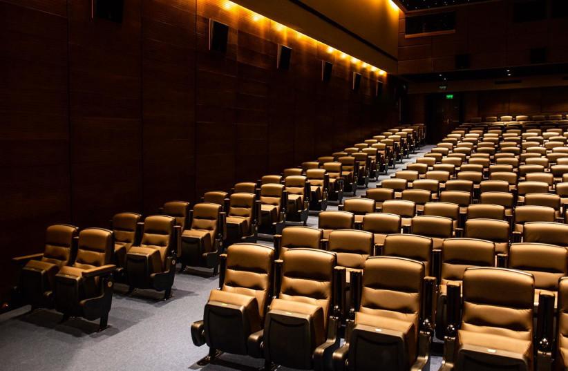 Jerusalem Cinematheque unveils renovated auditorium  (credit: Courtesy)