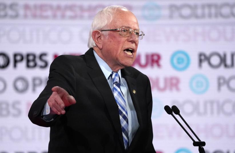 Bernie Sanders offers resolution blocking arms sales to Israel